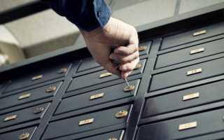 Цена и условия аренды банковской ячейки в Сбербанке