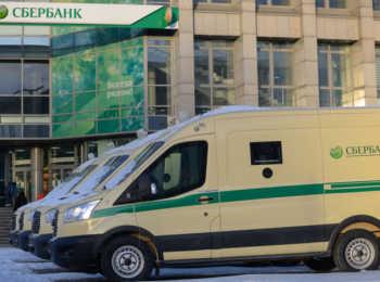 Как заказать услугу инкассации от Сбербанка?