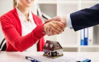 Что делать дальше, когда одобрили ипотеку в Сбербанке?
