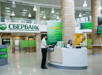 Что такое ВСП Сбербанк, расшифровка и описание программы