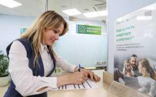 Пошаговая инструкция, как взять ипотеку от Сбербанка в 2019 году