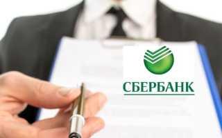 Что такое ДБО и УДБО в Сбербанке, условия и правила составления договора обслуживания