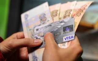 Необходимые реквизиты Сбербанка на английском языке для валютных переводов