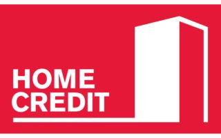 хоум кредит банк стерлитамак онлайн заявка частные займы под расписку киев
