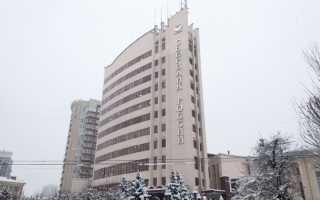 Местонахождение и реквизиты Центрально-Черноземного Банка ПАО Сбербанк
