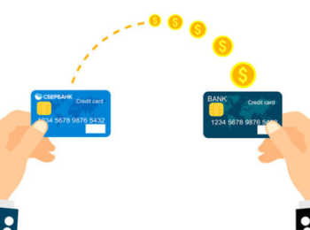 Длительность перевода денежных средств через кассу Сбербанка