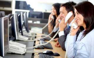 Как позвонить бесплатно на горячую линию Сбербанка?