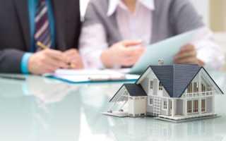 Условия получения господдержки при оформлении ипотеки в Сбербанке