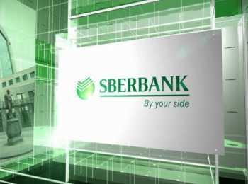 Текущая стоимость акций Сбербанка