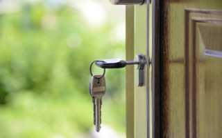 Как оформить ипотеку от Сбербанка на вторичное жилье?