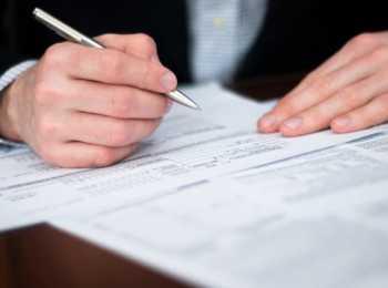 Как  правильно заполнить организационно-правовую форму в Сбербанке?