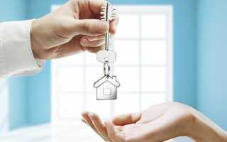 Как можно продать квартиру в ипотеке от Сбербанка в 2019 году?