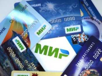 Отправка денежных средств с карточки Мир на карту Сбербанка: варианты переводов