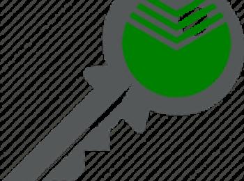 Ипотека в Сбербанке в 2015 году — ставки и условия