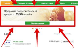 займы россии на киви кошелек