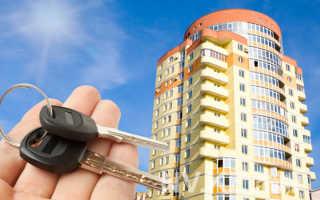Особенности функционирования ООО Центр недвижимости от Сбербанка, кто может воспользоваться услугой?