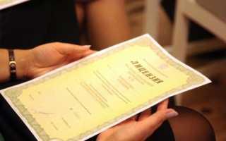 В каких случаях требуется лицензия Сбербанка, и как ее получить?