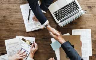 Нужен или нет поручитель для ипотеки от Сбербанка в 2019 году?