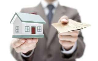 Продажа непрофильных активов Сбербанка, стоит ли покупать имущество должников?