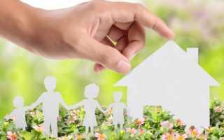 Детская ипотека в 2019 году от Сбербанка