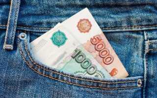 Как правильно поменять порванную купюру в Сбербанке?