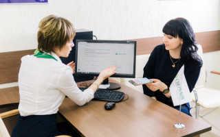 Как и где оказывается консультация по ипотеке в Сбербанке?