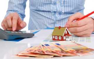 Пошаговая инструкция, как взять ипотеку в Сбербанке в 2019 году