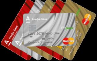 кредит на карту онлайн срочно без отказа без проверки на 1.5 года