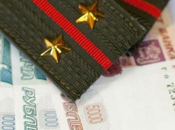 Как получить военным кредит в Сбербанке