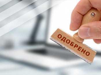 Как оформить повторную заявку на кредит в Сбербанке
