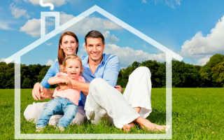 Какие условия программы Молодая Семья по ипотеке от Сбербанка в 2019 году