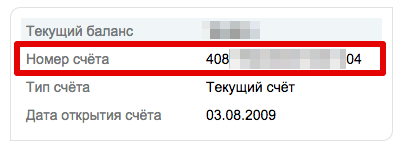 grinmani ru заявка на займ