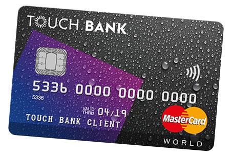 Восточный оплатить кредит онлайн