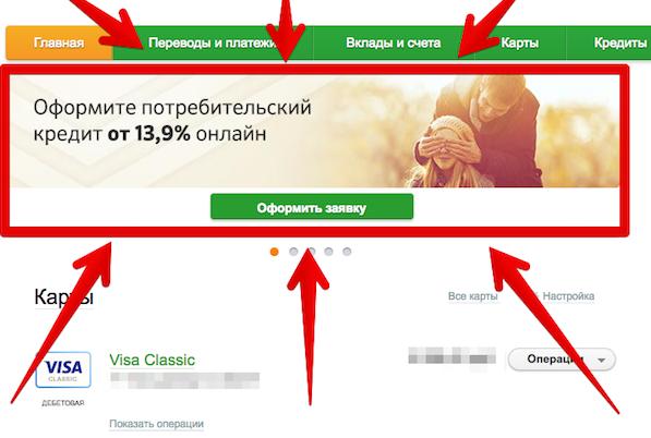 Банк онлайн европа сайт