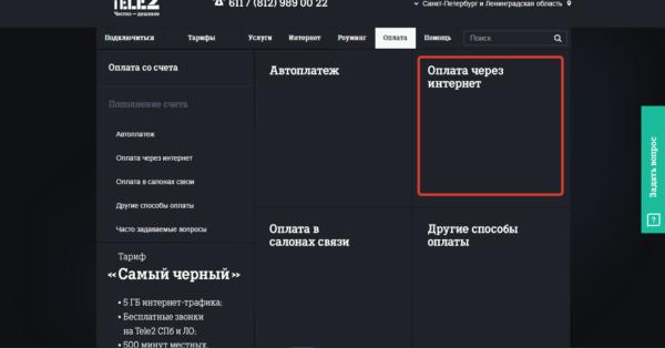спм банк кредит наличными заявка онлайн