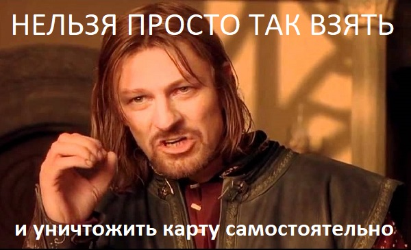 Изображение - Как вернуть в сбербанк неиспользованную кредитную карту kak-otkazatsya-ot-kreditnoj-karty-sberbanka3