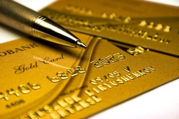 Как называется вид счета по кредитной карте