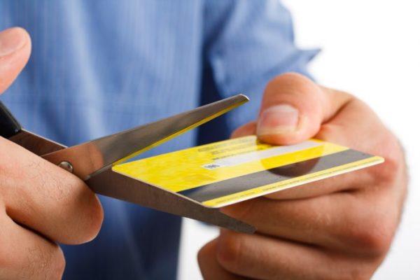 Изображение - Как правильно аннулировать кредитную карточку сбербанка vernut-kreditnuyu-kartu1-e1524906063557
