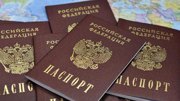 Изображение - Кредитная карта visa signature сбербанк условия vnutrennij-pasport-rf1-e1524902522216