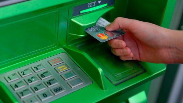 быстро получить деньги на карту сбербанка