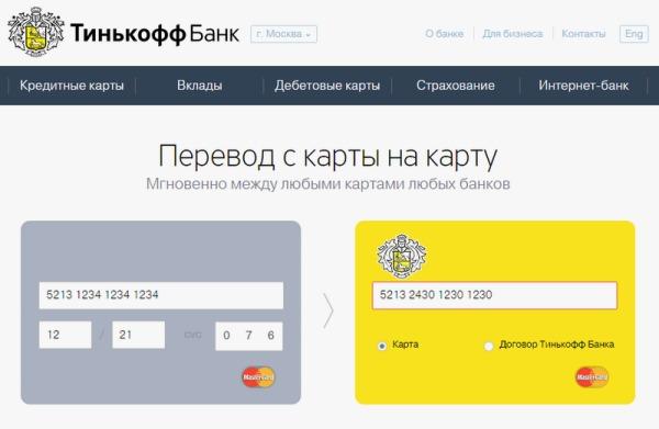 ипотека без первоначального взноса в новокузнецке сбербанк