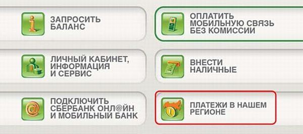 Мтс банк личный кабинет вход по номеру карты регистрация