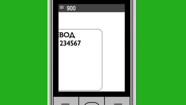 Как перевести деньги с карты на карту сбербанка через банкомат по номеру карты