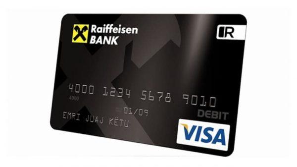перевести деньги с карты райффайзен на карту другого банка погашение кредита в восточном банке