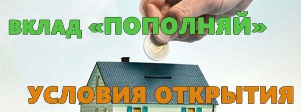 Где взять кредит на большой срок