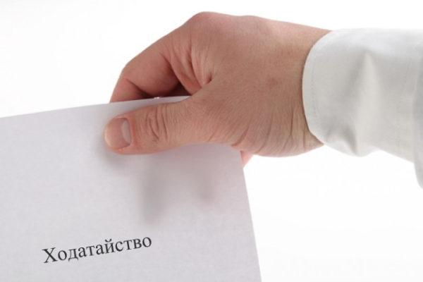 закрыть расчетный счет в Сбербанке юридическому лицу