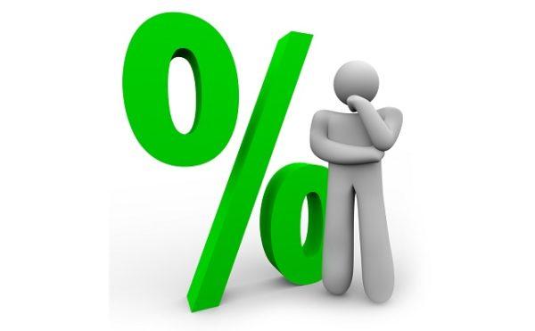 Кредит под минимальный процент в Сбербанке