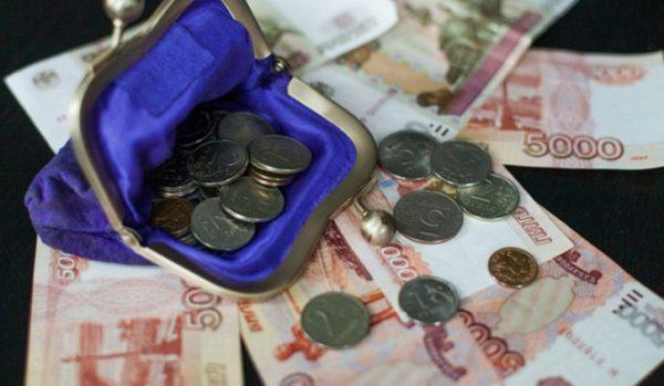 Виды кредитов в Сбербанке для пенсионеров