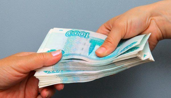 кредит на обучение для студентов сбербанк с господдержкой
