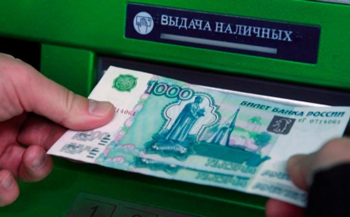 Что такое осб банка сбербанк